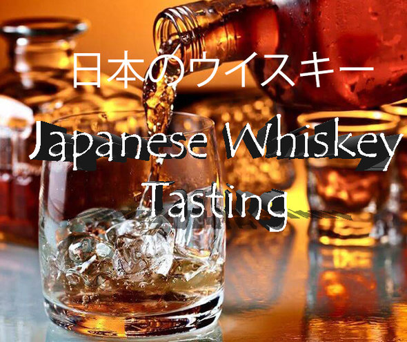 WEDNESDAY 17 APRIL | Japanese Whiskey Tasting with Dan Pate - Japan