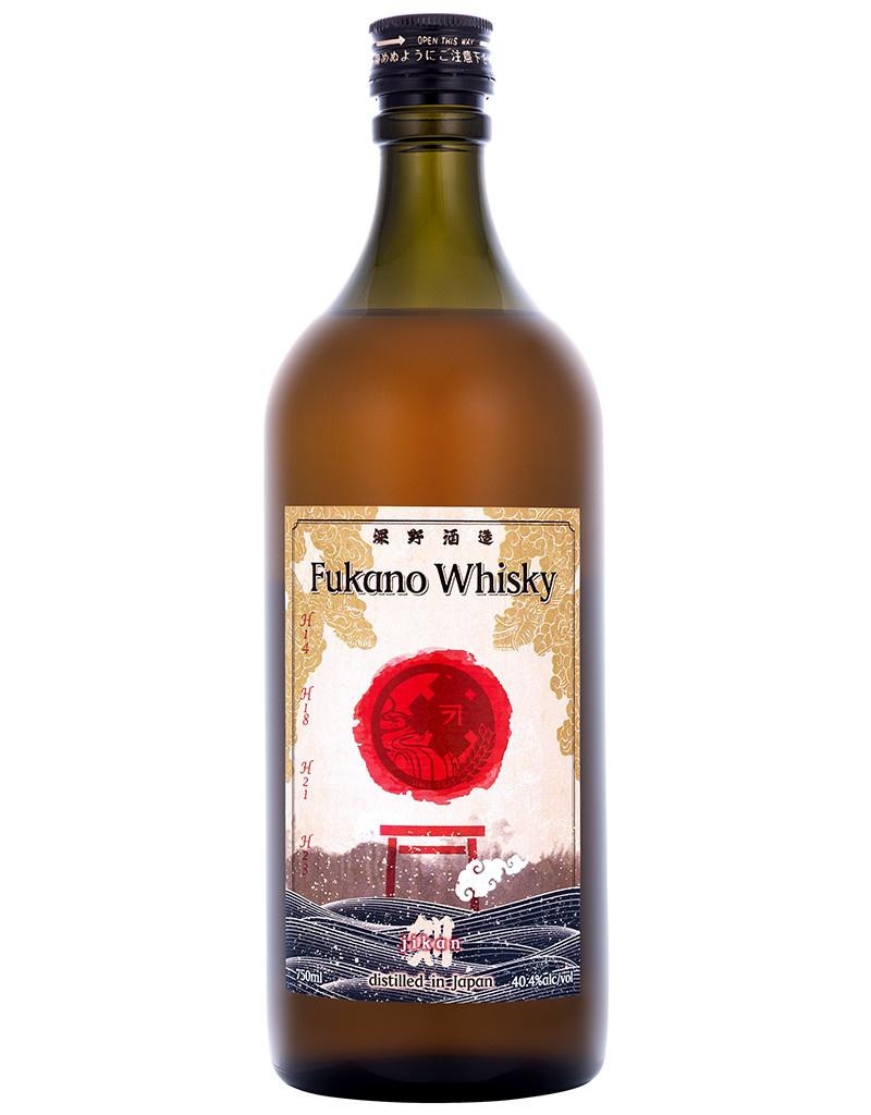 Fukano Distillery Jikan Whisky, Hitoyoshi, Kumamoto, Japan
