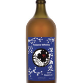 Fukano Distillery Vault Reserve #2 Whisky, Hitoyoshi, Kumamoto, Japan