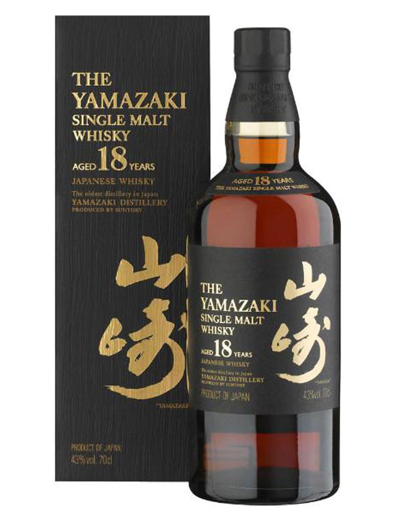 Suntory 'The Yamazaki' Single Malt Japanese Whisky 18 Year, Japan