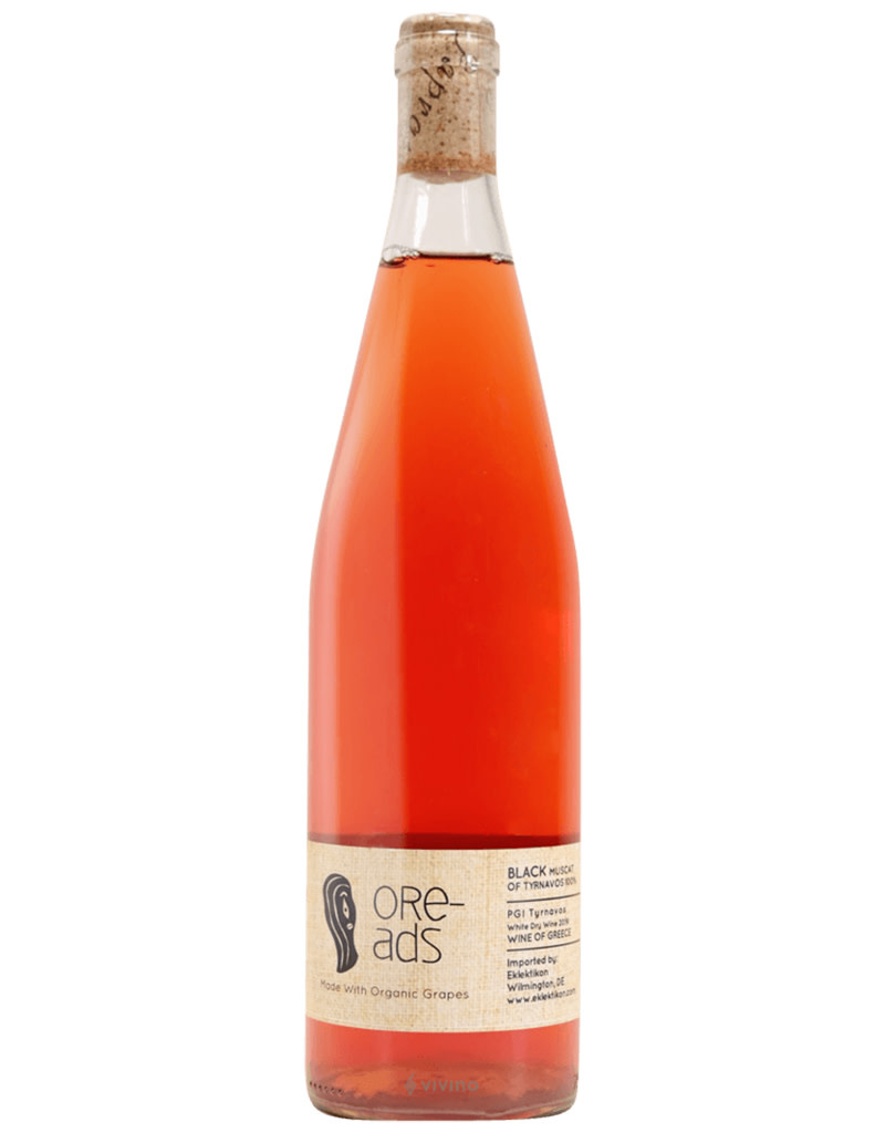 Papras 2019 'Oreads'  Rosé  PGI Tyrnavos, Thessalia, Greece
