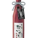 Miyashita Junmai Hare no Kuni Sunshine Country Sake, Japan 720mL
