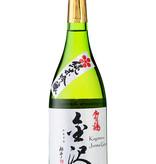 Kagatsuru Junmai Ginjo Sake, Japan 720mL