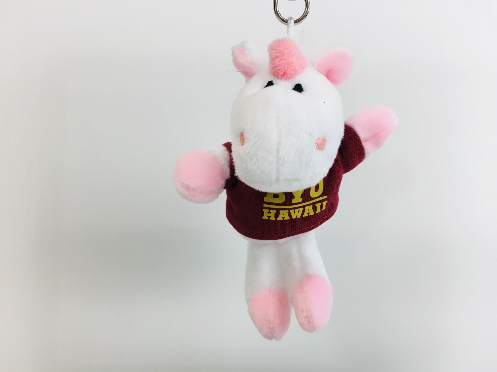 Animal Mascot Keychain