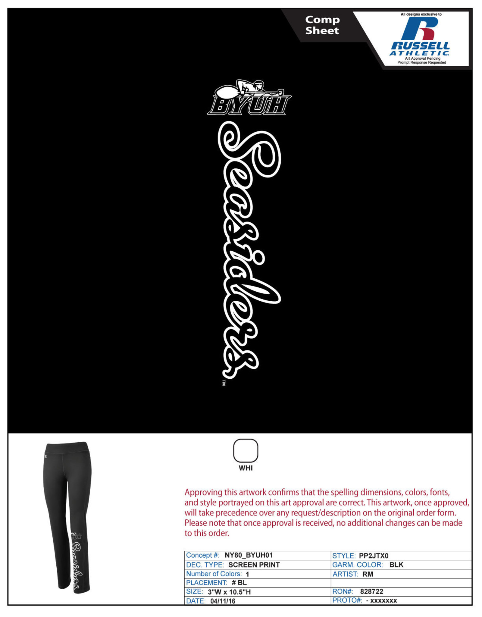 Clearance - BYUH Seasiders SP16 Yoga Pants