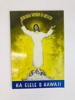 KA ELELE O HAWAII