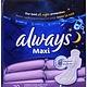 ALWAYS MAXI OV/NT 20 pads