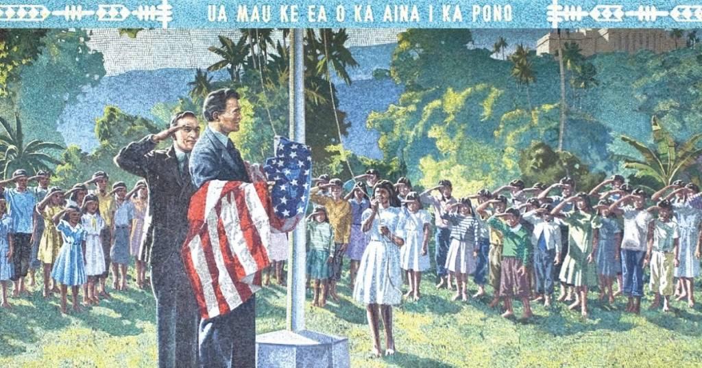 DAVID O MCKAY FLAG CEREMONY TEMPLE RECOM