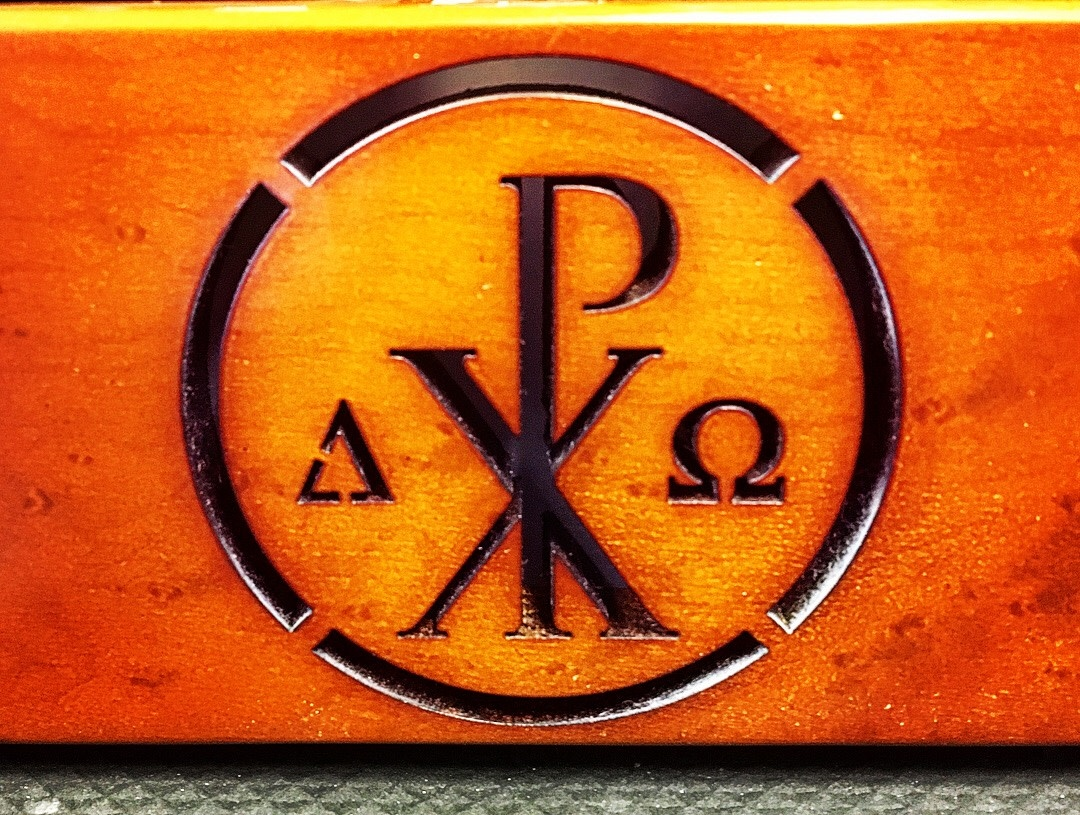 """Custom Stained Maple 24"""" X 14"""" S/N. 2-3"""