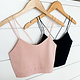 Elastic Strap Ribbed Cropped Cami