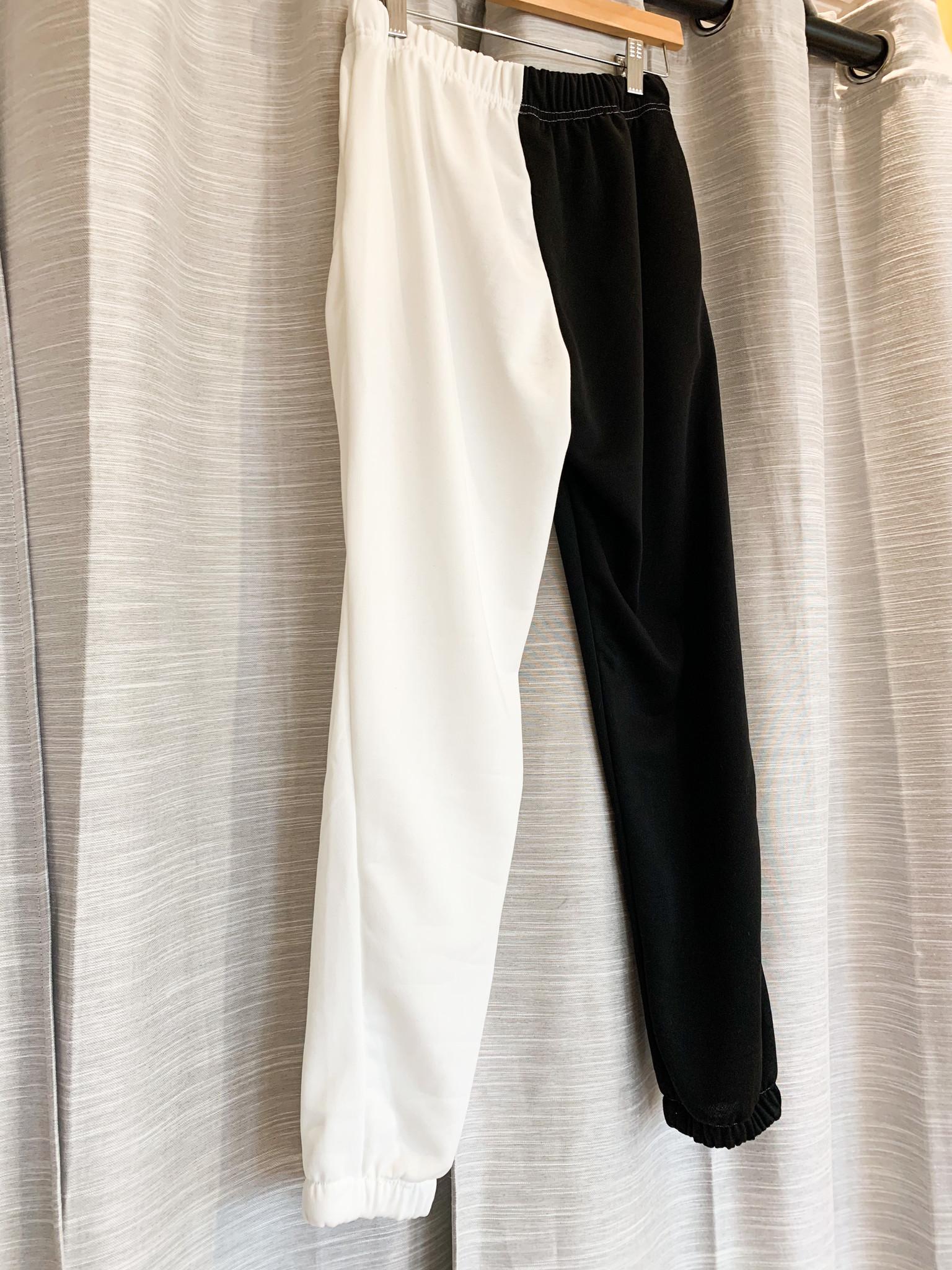 White/Black Color Block Joggers
