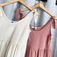 Shoulder Tie Babydoll Dress