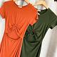 Short Sleeve C Ring Midi Dress