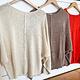 Loose Fit Lightweight Exposed Seam Sweater