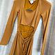 Camel Long Sleeve Midi Dres