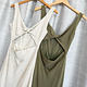 Mable Twist Front Midi Dress