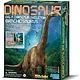 KidsLab 4m 4m Brachiosaurus excavation kit