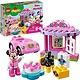 Minnie's Birthday Party V39