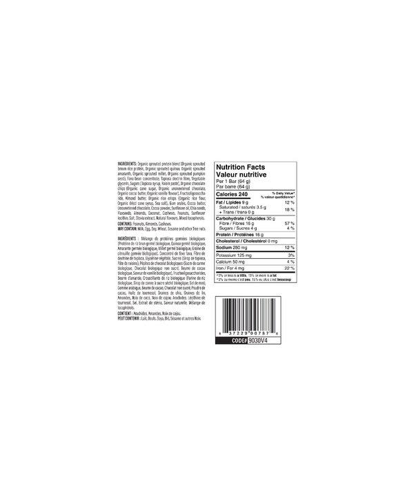 Iron Vegan - Protein Bar - Double Chocolate Brownie - Box of 12