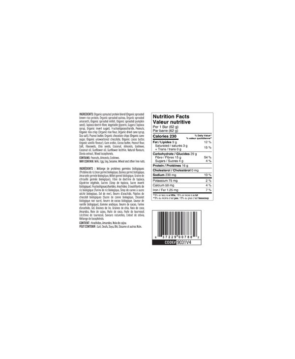 Iron Vegan - Protein Bar - Peanut Chocolate Chip - Single