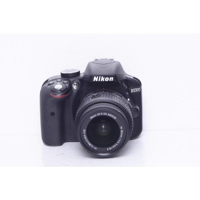 Nikon D3300 w/ 18-55mm f/3.5-5.6 GII