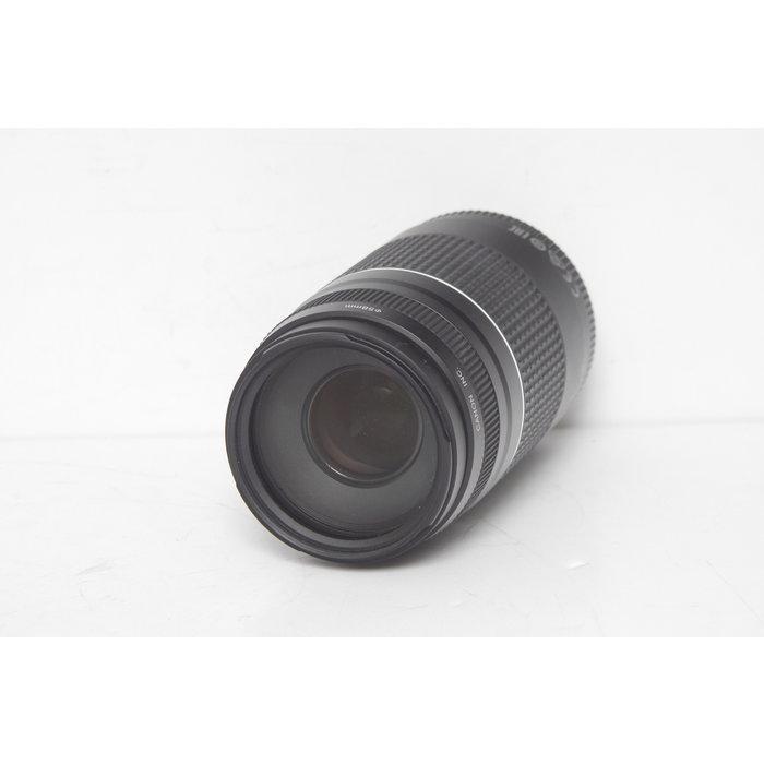 Canon EF 75-300mm f/1.4-5.6 III
