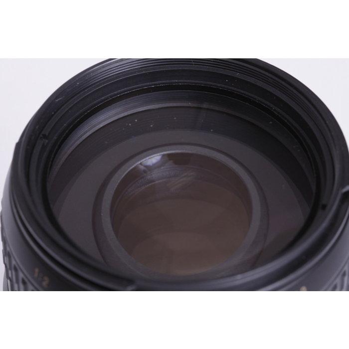 Quantaray 70-300mm f/4-5.6 LD Tele Macro - Pentax