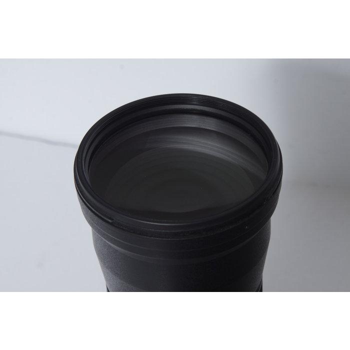 Tamron 150-600mm f/5-6.3 Di VC USD - Nikon
