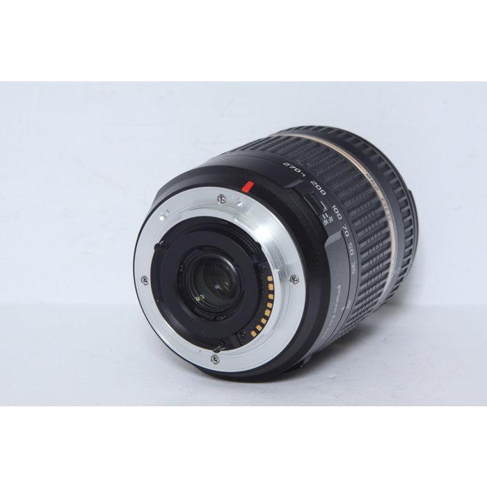 Tamron 18-270mm f/3.5-6.3 Di II (B008) - Sony A