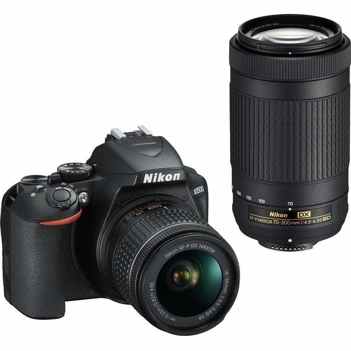 Nikon D3500 Double Zoom Lens Kit - Black