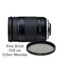 Tamron 18-400mm f/3.5-6.3 Di II VC HLD - Nikon