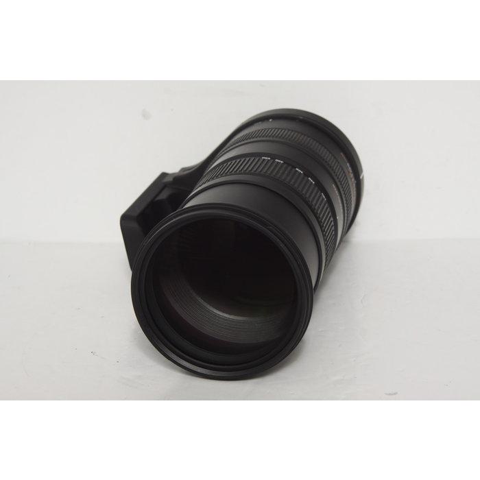 Sigma 150-500mm f/5-6.3 APO DG HSM - Nikon