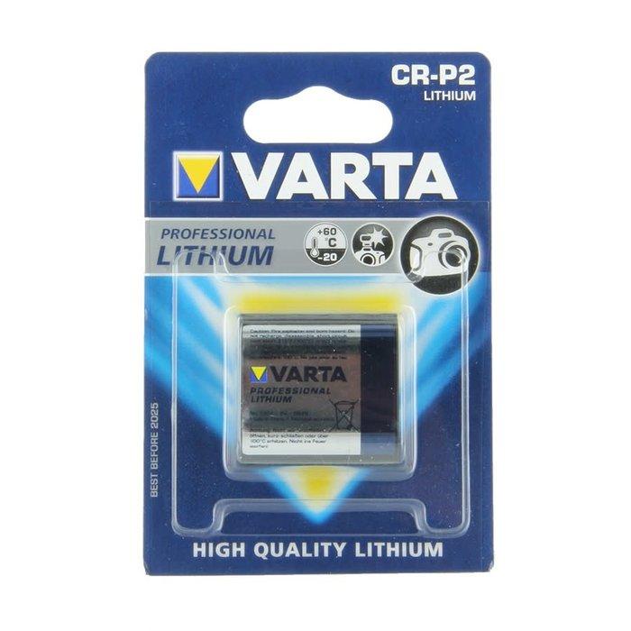 Varta CRP2 Battery