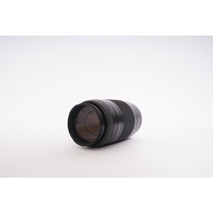Sony 75-300mm f/4.5-5.6 - A Mount