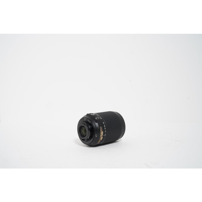 Nikon AF-S 55-200mm f/4-5.6G VR