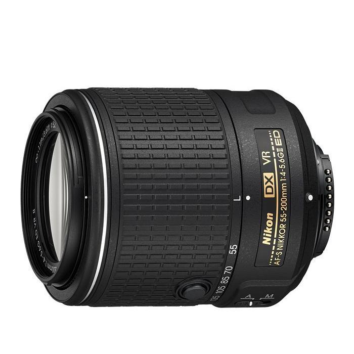 Nikon AF-S DX 55-200mm f/4-5.6G ED VR II