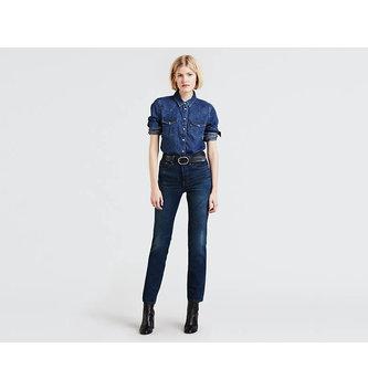 LEVIS Women's Wedgie Fit Jeans - Authentic Favourite