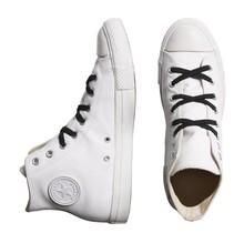 U-Lace Classic No-Tie Shoe Laces - Black