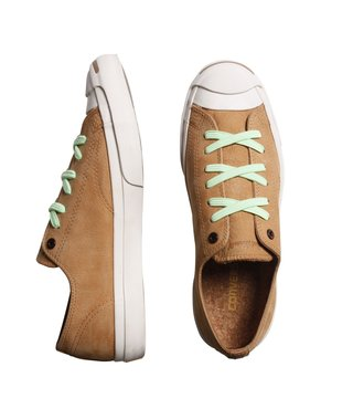 U-Lace Classic No-Tie Shoe Laces - Minty Green