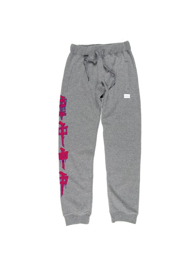 RDS Womens Sweat Pant Mutant: Athletic Heather