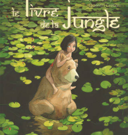 Le livre de la jungle. Album géant