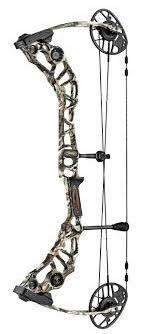 Mathews Mathews Stoke Package RH/50/27<br /> QAD Ultrarest Drop Away Rest. 5 Pin Viper fibre optic stight. Dloop. Peep Sight. Dead end String Stop Monted Quiver