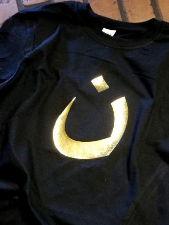 Romantic Catholic Nazarene T-Shirt Large