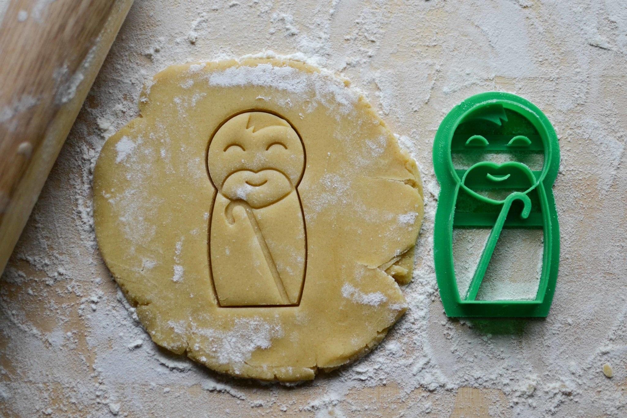 Catholic Curio St. Joseph Cookie Cutter
