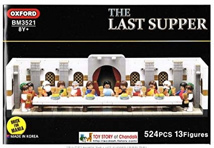 Trinity Toyz The Last Supper Building Brick Set
