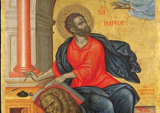 St. Mark - A Voice Crying out in the Desert