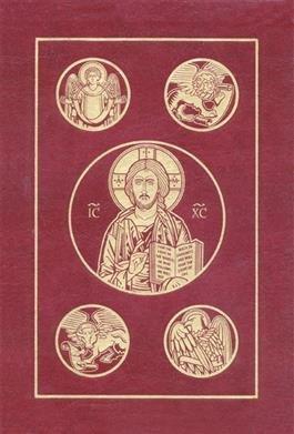 Ignatius Press Ignatius Bible (RSV), 2nd Edition - Leather