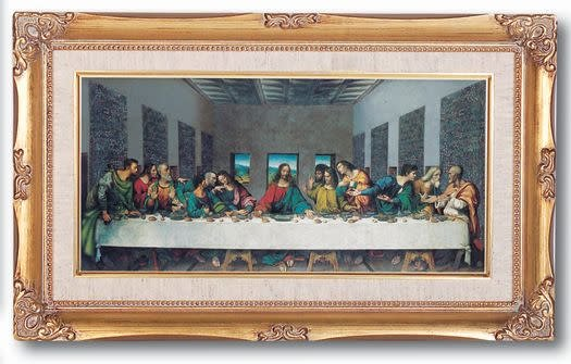 "WJ Hirten 11"" x 19"" The Last Supper by Da Vinci with Gold Frame"