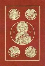 Ignatius Press Ignatius Bible (RSV), 2nd Edition Hardcover