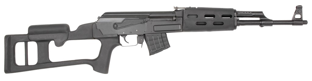 ATI AK,MAK-90 Maadi Fiberforce Stock